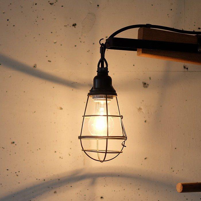 【BOU】×【クロデン】ブラケットライト