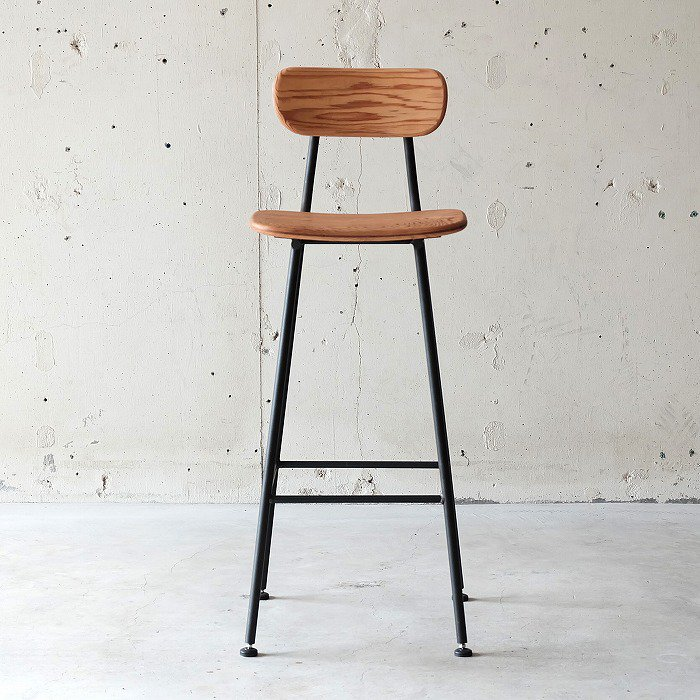 MAGE High Stool Backrest