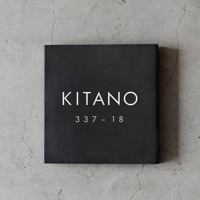 【Haco】番地表札 150×150  (ステンレス - 黒皮風塗装)