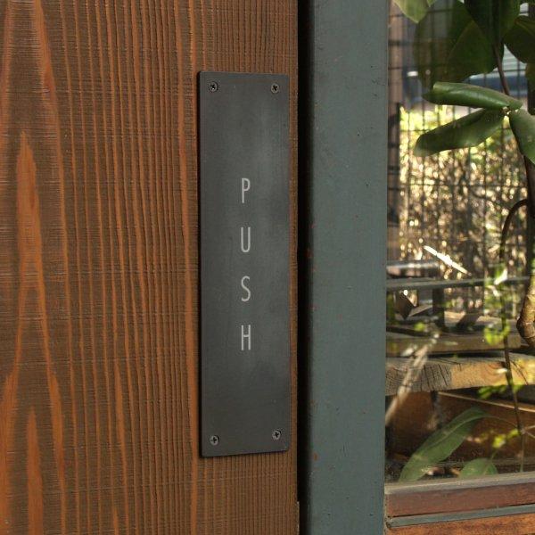 鉄黒皮押し板(PUSH)