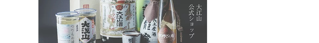 松波酒造Online Store 能登の地酒-大江山-