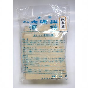 【酒粕】大江山 できたて純米酒の酒粕 1kg