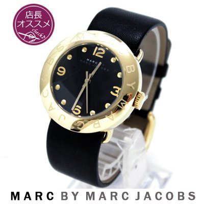 Watch (MBM1154)