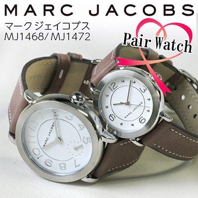 Watch (MJ1468 MJ1472)