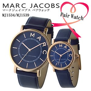 Watch (MJ1534-MJ1539)