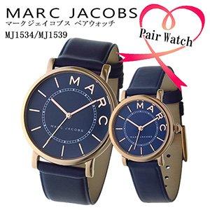 Watch (MJ1534-MJ1539)