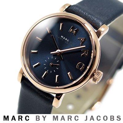 Watch (MBM1331)