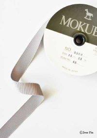 MOKUBA8900グログラン 15mm幅×15m 1ロール