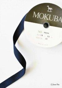 MOKUBA9000 グログラン 15mm幅×15m 1ロール