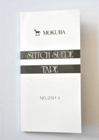 MOKUBA2911 ステッチスェードテープ見本帳