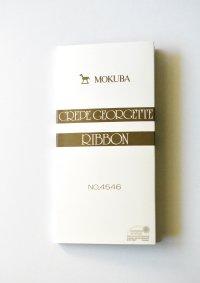 MOKUBA4546クレープジョーゼットリボン 見本帳