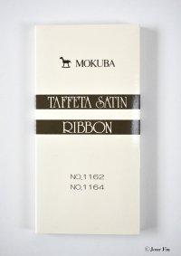 MOKUBA1162 タフタサテンリボン(ステッチ) 見本帳
