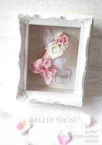 『Renaissance ballet shose』ルネッサンスバレエシューズフレーム