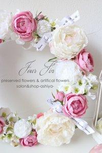 『Welcom Wreath pink』ウェルカムリースピンク