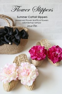 『Flower Slippers 』-フラワーガマスリッパ-ピンク、オーキッドピンク