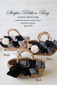 『Stripes Ribbon Bag S』-ストライプリボンカゴバッグ(ナチュラル) Sサイズ-