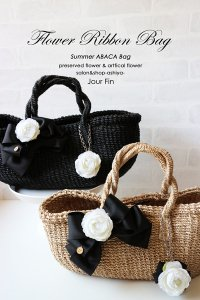 『Flower Ribbon Bag L』-フラワーカゴバッグ(バッグハンガー付) Lサイズ-