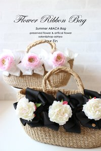 『Flower Ribbon Bag L』-フラワーリボンカゴバッグ Lサイズ-