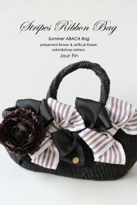 『Stripes Ribbon Bag S』-ストライプリボンカゴバッグ (ブラック)Sサイズ-