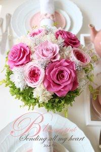 『Blessing-Pink-』祝福ピンク プリザーブドフラワー
