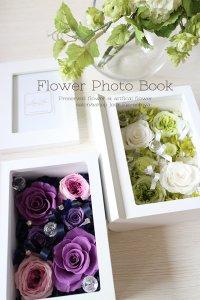 『Flower Photo Book』フラワーフォトブック