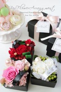 ボックスフラワーSサイズ『ピンク』『ホワイト』『レッド』