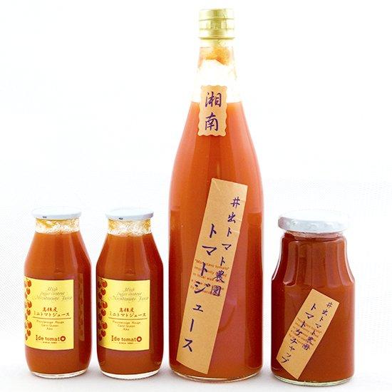 【品切れの為、来年3月〜】フルーティートマトジュース+本物のケチャップセット(桃太郎トマトジュース720ml×1本、桃太郎トマトケチャップ300g×1瓶、赤ミニトマトジュース180ml×2本)