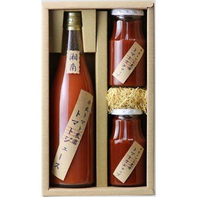 【12月以降お届け、予約注文】【送料無料】トマト加工品ギフトNo.3