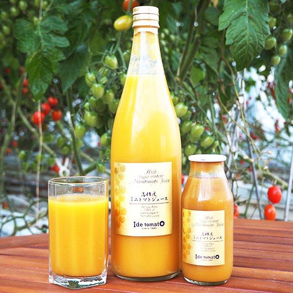 高糖度イエローミニトマトジュース
