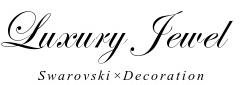 スワロフスキー iPhoneケース 専門店 | Luxury Jewel