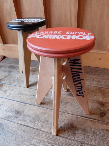 PORK CHOP PORK STOOL SMALL