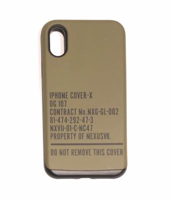 NEXUSVII SMARTPHONE IPHONE COVER