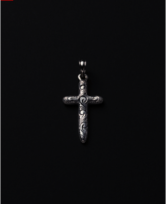 COOTIE Engraved Cross Pendant