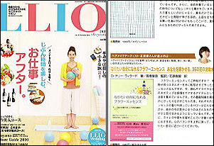 LILIO vol.19 Summer(リリオ夏号)