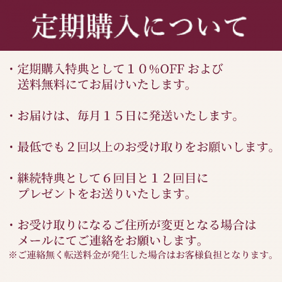 定期購入 10%OFF&送料無料 ファシネーション(女子力アップ)毎月15日に発送 - DTWフラワーエッセンス