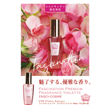 https://img02.shop-pro.jp/PA01123/117/product/130033449.png?cmsp_timestamp=20180402231527