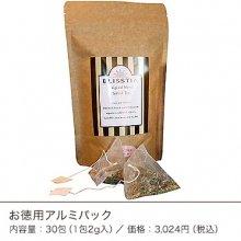 花粉の時季の強い味方-「すーすーブレンド」  ティーバッグ(30包)
