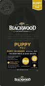 BLACKWOOD ブラックウッド puppy 980g