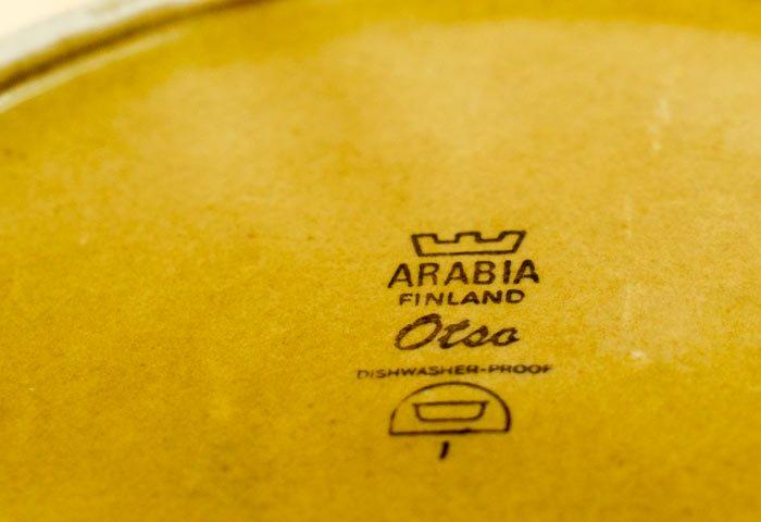 ARABIA(アラビア)/ Otso - キャセロール(大)/ フィンランド / ビンテージ / T0388  画像04