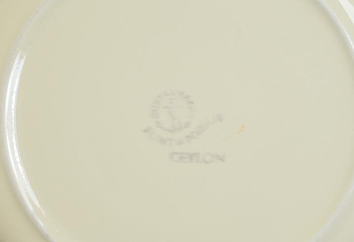 GUSTAVSBERG(グスタフスベリ) / CEYLON(セイロン)ーデザートプレート / スウェーデン / ビンテージ / T0366  画像04