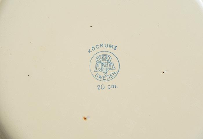 KOCKUMS(コクムス)/ ホーローのプレート / スウェーデン / ビンテージ / T0368  画像04