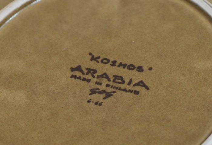 ARABIA(アラビア)/ KOSMOS - プレート / フィンランド / ビンテージ / T0395  画像04
