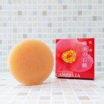 【椿乃華】国産椿油の石鹸(マイルドソープ)100g