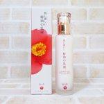 【椿乃華】肌に優しい椿油の乳液100ml