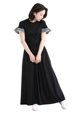 BORDES at BALCONY(ボーダーズアットバルコニー)  RUFFLED MAXI DRESS