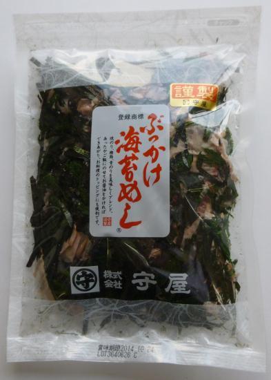 【大人気】 ぶっかけ海苔めし(30g)