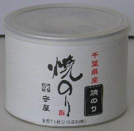 和紙缶 焼のり 8切60枚