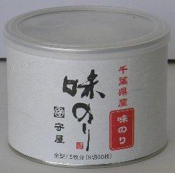 和紙缶 味のり 8切60枚