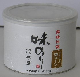 和紙缶 塩コーン 8切52枚