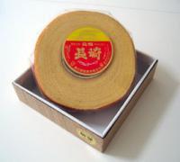 【高級】 特大・宮内庁化粧箱長崎バウムクーヘン1ヶ入り